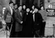 Hong Fook founding members and staff, 1994